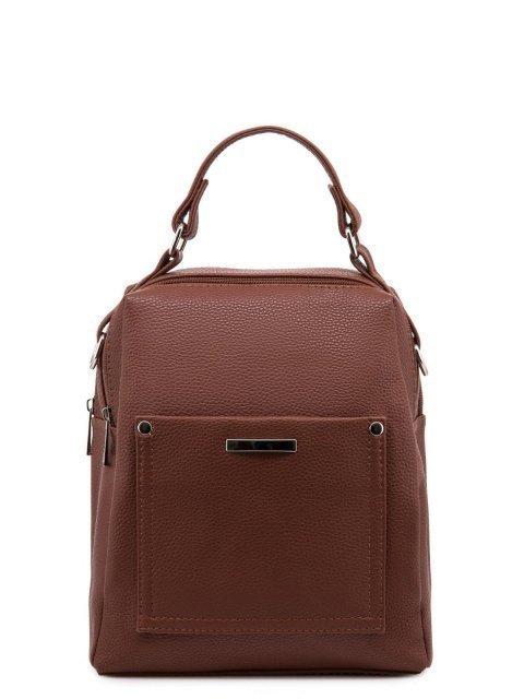 Рыжий рюкзак S.Lavia - 1847.00 руб