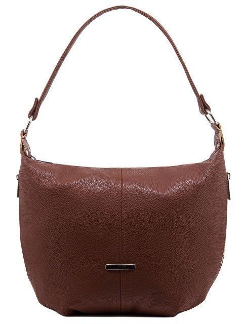 Рыжая сумка мешок S.Lavia - 2099.00 руб