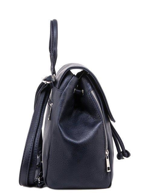 Синий рюкзак S.Lavia (Славия) - артикул: 1022 860 70 - ракурс 2