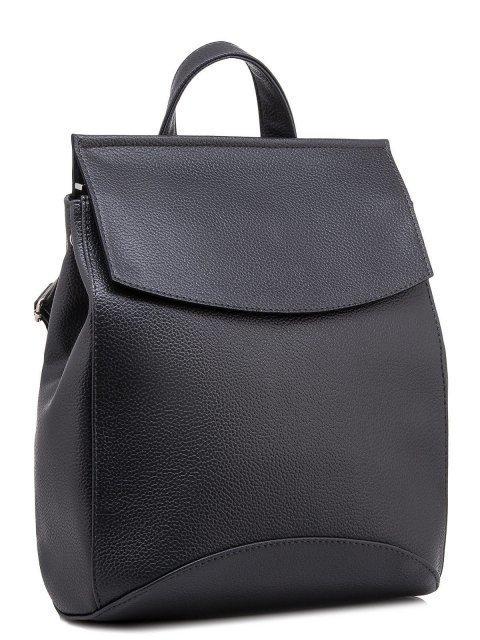 Серый рюкзак S.Lavia (Славия) - артикул: 779 902 51 - ракурс 1