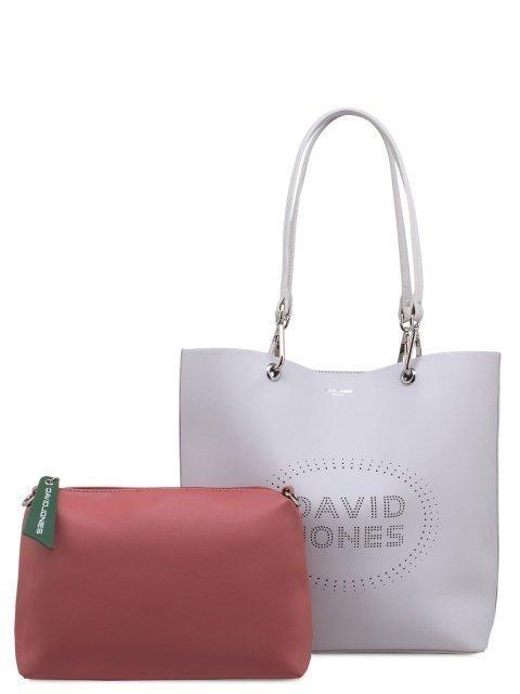 Серый шоппер David Jones - 2015.00 руб