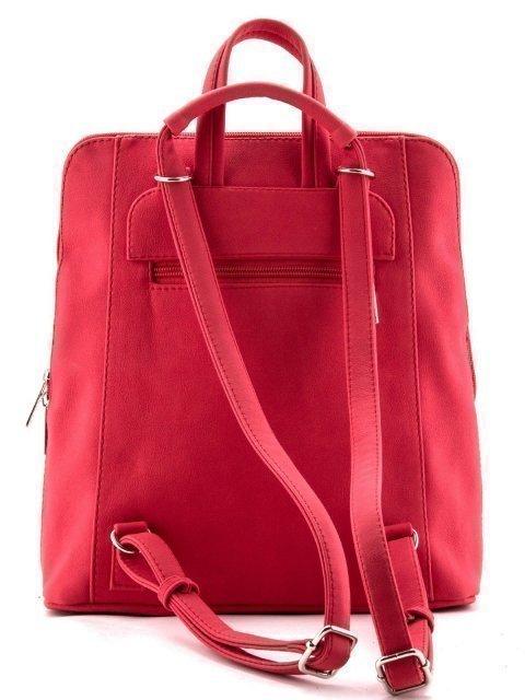 Красный рюкзак S.Lavia (Славия) - артикул: 928 677 04 - ракурс 3