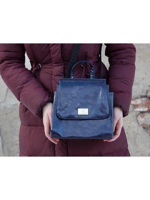 Синий рюкзак S.Lavia (Славия) - артикул: 877 048 70 - ракурс 6