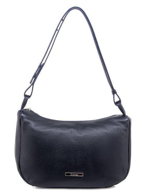 Синяя сумка мешок S.Lavia - 3898.00 руб