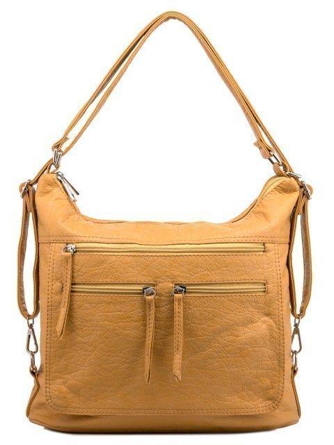 Жёлтая сумка мешок S.Lavia - 1963.00 руб