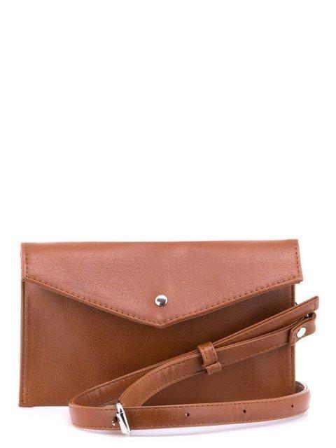Рыжая сумка на пояс S.Lavia - 979.00 руб