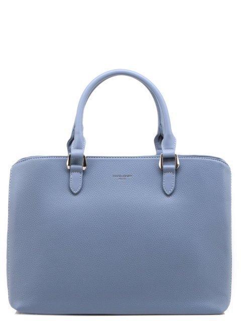 Голубая сумка классическая David Jones - 2015.00 руб