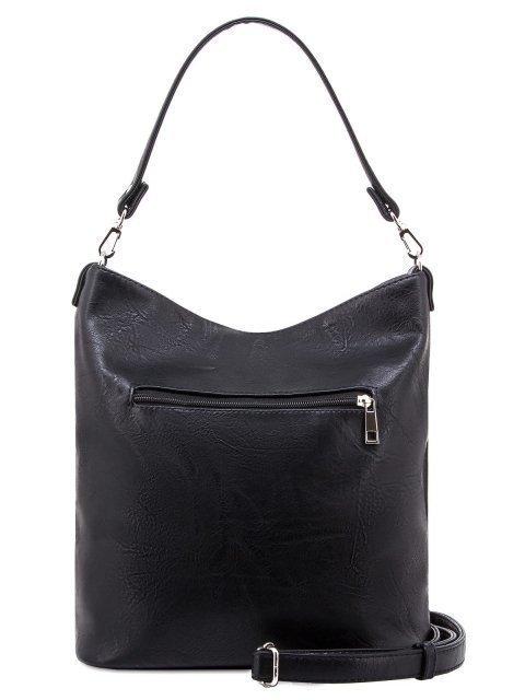 Чёрная сумка мешок S.Lavia (Славия) - артикул: 1064 99 01 - ракурс 3