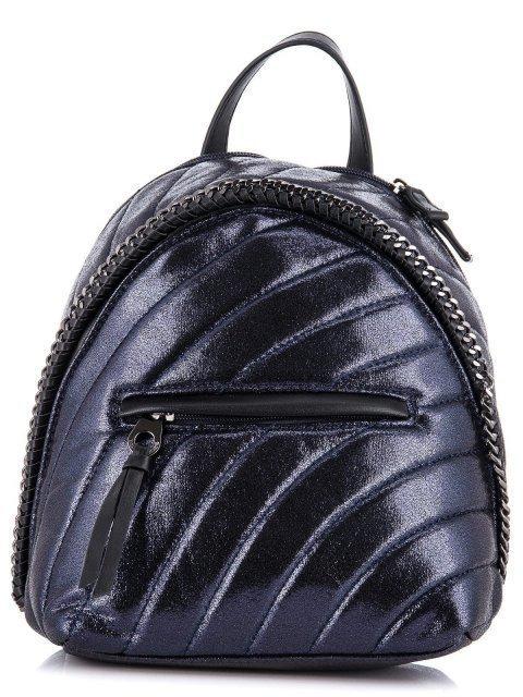 Синий рюкзак David Jones - 1199.00 руб