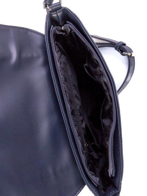 Синяя сумка планшет S.Lavia (Славия) - артикул: 706 635 70 - ракурс 3