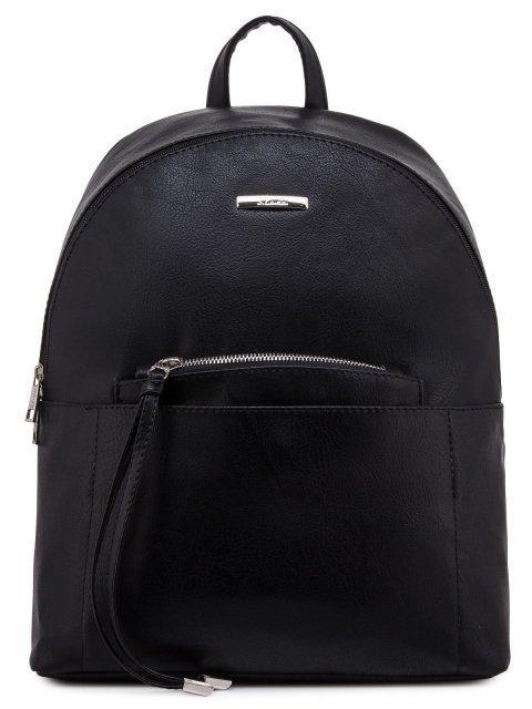 Чёрный рюкзак S.Lavia - 1847.00 руб