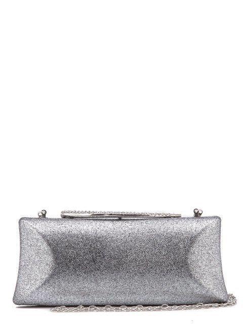 Серебряная сумка планшет Domenica - 900.00 руб