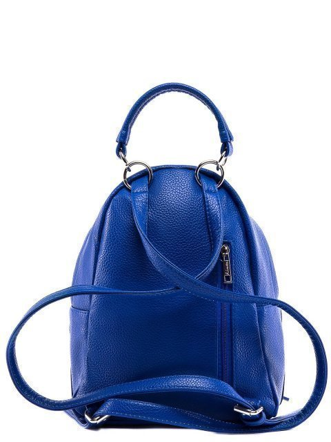Синий рюкзак S.Lavia (Славия) - артикул: 999 902 73 - ракурс 3