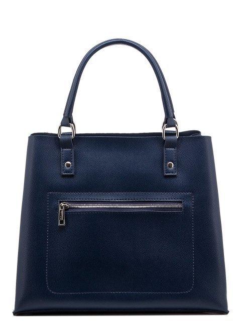 Синяя сумка классическая S.Lavia - 2309.00 руб