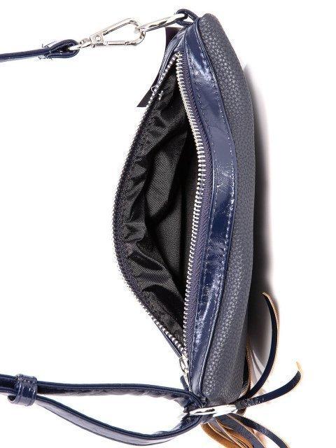 Синяя сумка на пояс S.Lavia (Славия) - артикул: 1006 791 70 - ракурс 4