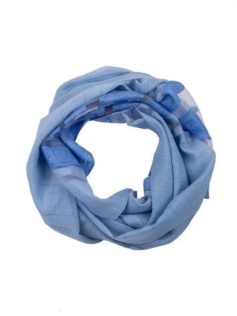 Голубой палантин Palantinsky - 799.00 руб