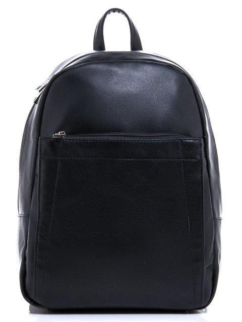 Чёрный рюкзак S.Lavia - 2299.00 руб