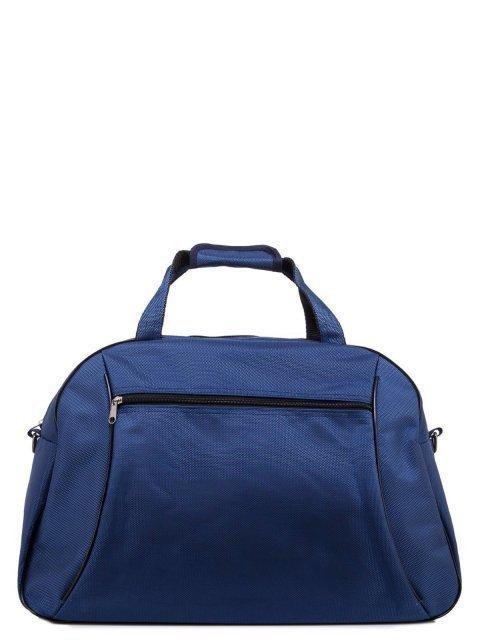 Синяя дорожная сумка S.Lavia - 1299.00 руб