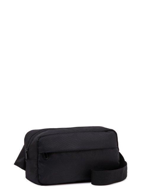 Чёрная сумка на пояс S.Lavia (Славия) - артикул: 00-50 000 01 - ракурс 1