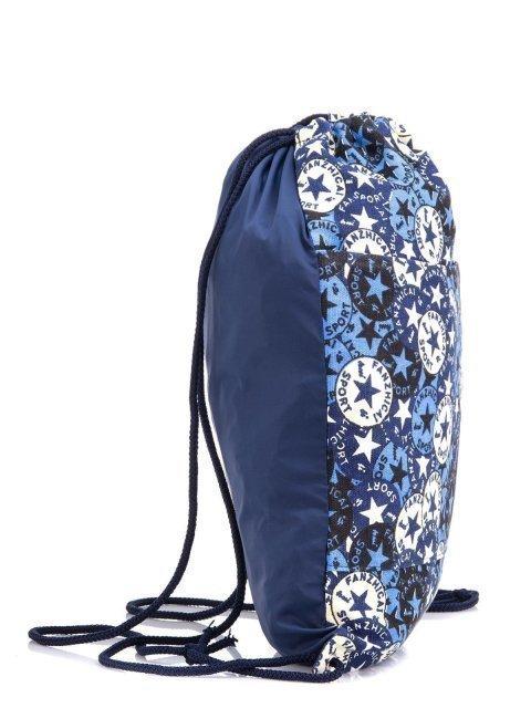 Голубая сумка мешок Lbags (Эльбэгс) - артикул: К0000032796 - ракурс 2