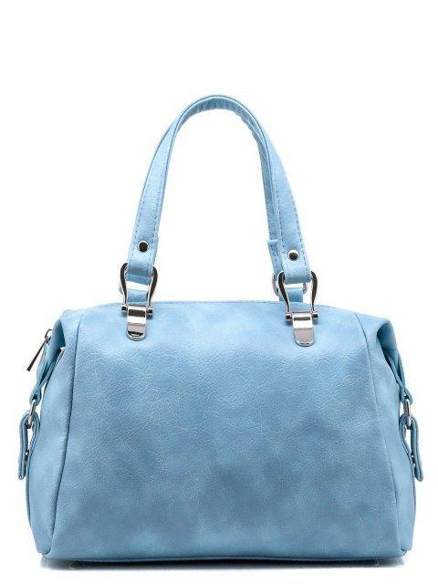 Голубой саквояж S.Lavia - 1299.00 руб