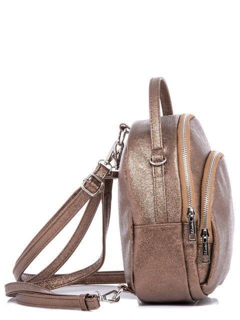 Золотой рюкзак S.Lavia (Славия) - артикул: 933 571 56 - ракурс 2