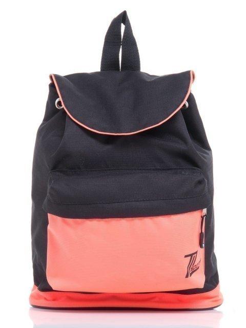 Розовый рюкзак Lbags - 800.00 руб