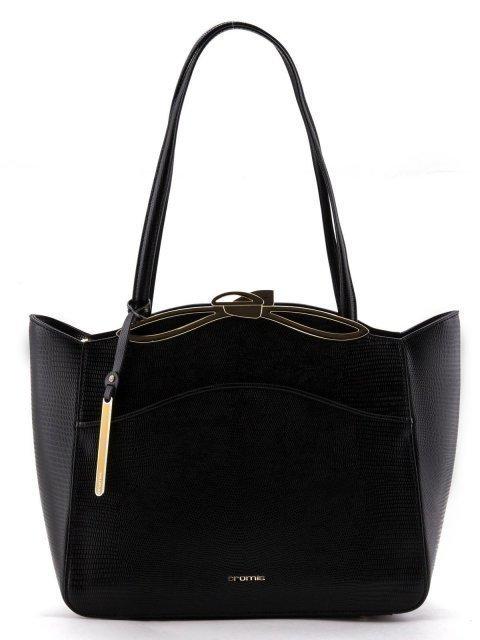 Чёрная сумка классическая Cromia - 10194.00 руб