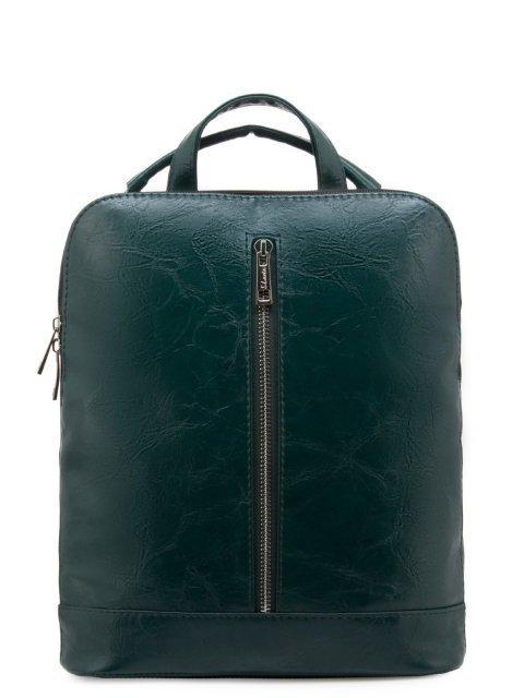 Зелёный рюкзак S.Lavia - 2099.00 руб