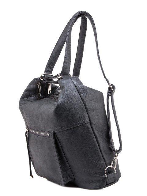 Серая сумка мешок S.Lavia (Славия) - артикул: 657 601 51 - ракурс 4