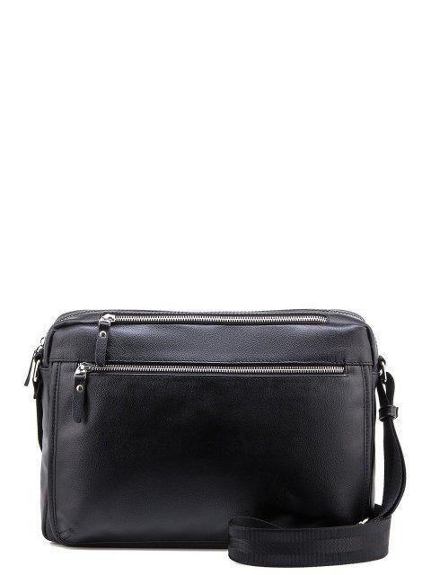 Чёрная сумка планшет S.Lavia - 4760.00 руб