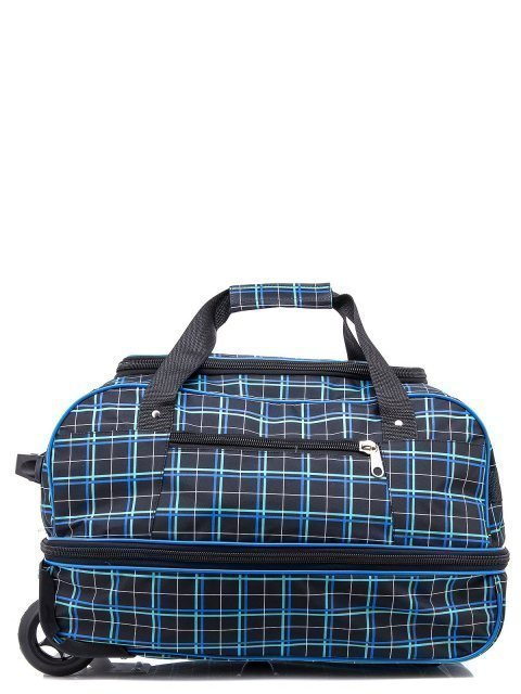 Голубой чемодан Lbags - 2392.00 руб