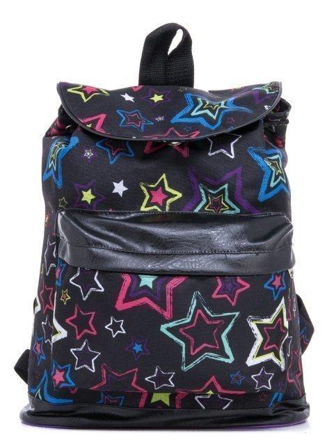 Чёрный рюкзак Lbags - 800.00 руб