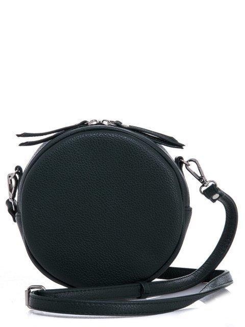 Зелёная сумка планшет S.Lavia - 1606.00 руб
