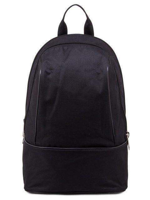 Чёрный рюкзак S.Lavia - 1049.00 руб