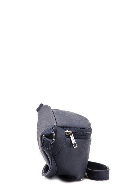 Синяя сумка на пояс S.Lavia (Славия) - артикул: 1060 815 70 - ракурс 4