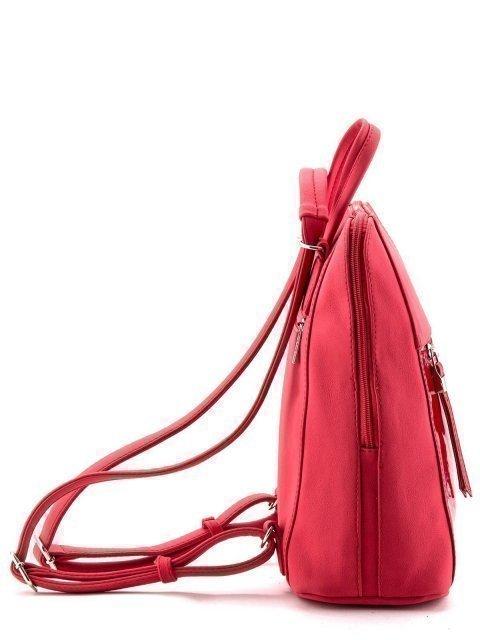 Красный рюкзак S.Lavia (Славия) - артикул: 928 677 04 - ракурс 2