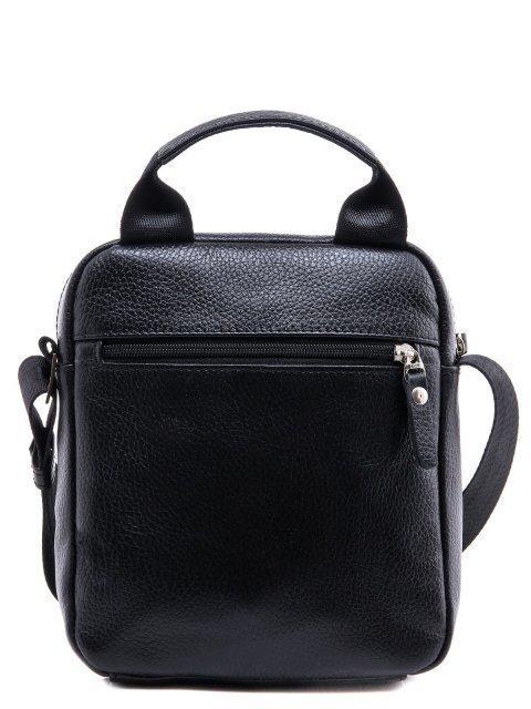 Чёрная сумка планшет S.Lavia (Славия) - артикул: 0038 12 01 - ракурс 4