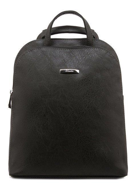 Зелёный рюкзак S.Lavia - 2239.00 руб