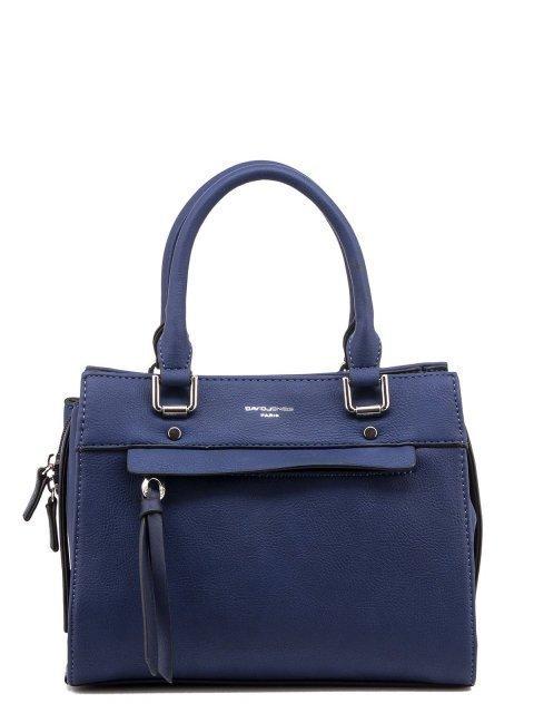 Синяя сумка классическая David Jones - 1400.00 руб