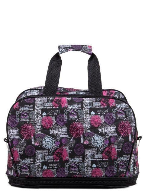 Сиреневая дорожная сумка S.Lavia - 1399.00 руб