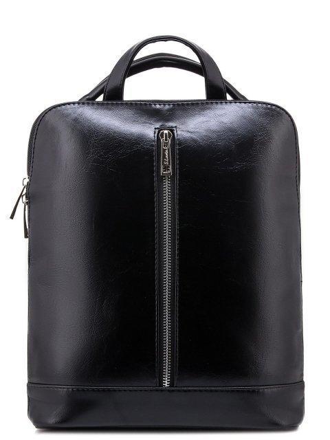 Чёрный рюкзак S.Lavia - 1679.00 руб