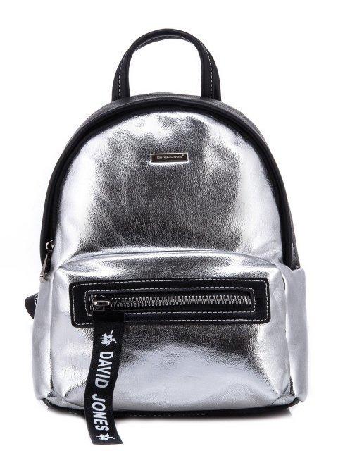 Серебряный рюкзак David Jones - 1450.00 руб