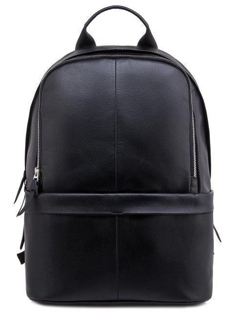 Чёрный рюкзак S.Lavia - 6650.00 руб