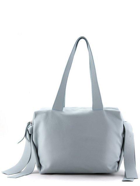 Голубая сумка классическая Arcadia - 8055.00 руб