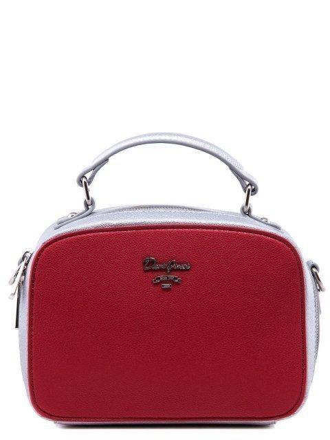 Красная сумка планшет David Jones - 1150.00 руб
