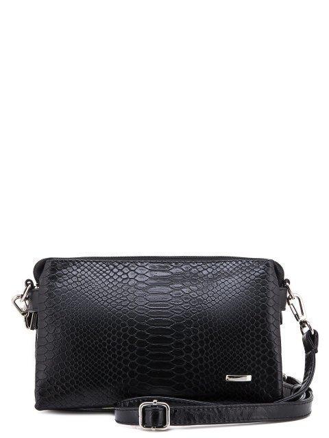 Чёрная сумка планшет S.Lavia - 1399.00 руб