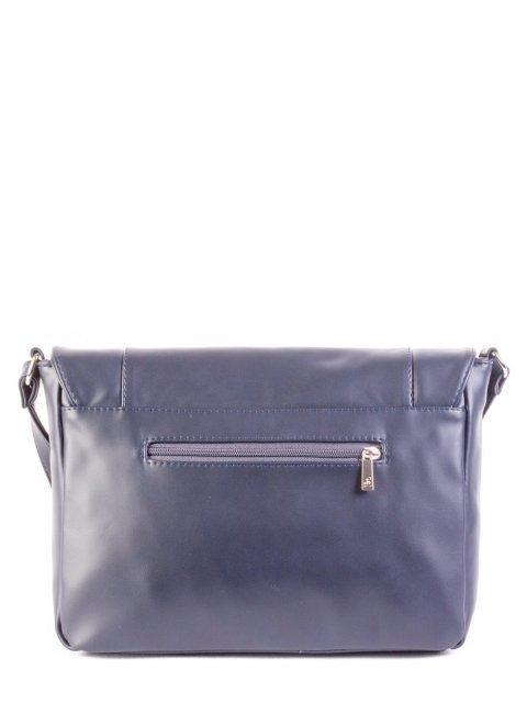 Синяя сумка планшет S.Lavia (Славия) - артикул: 706 635 70 - ракурс 2