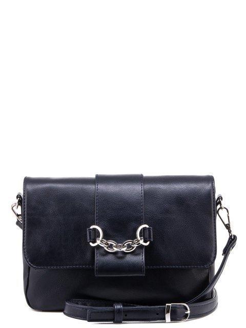 Синяя сумка планшет S.Lavia - 1889.00 руб