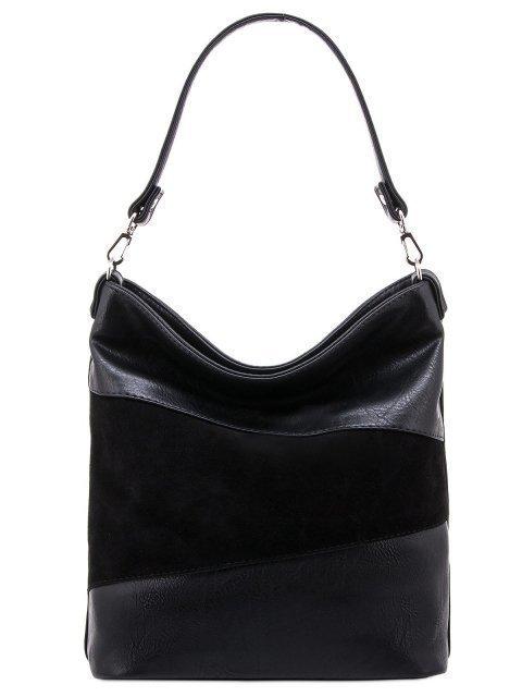 Чёрная сумка мешок S.Lavia - 1970.00 руб